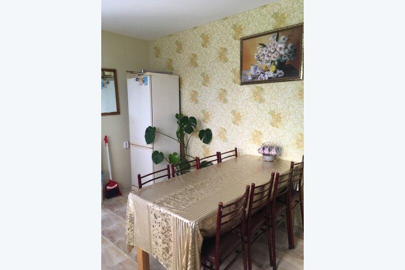Гостевой дом «Александра», Нагорная, 2а на 5 комнат - Фотография 15
