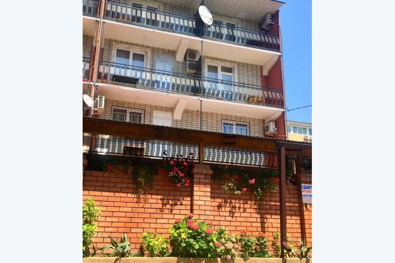 """Гостевой дом """"Кариота"""", улица Мира, 21А на 6 комнат - Фотография 40"""