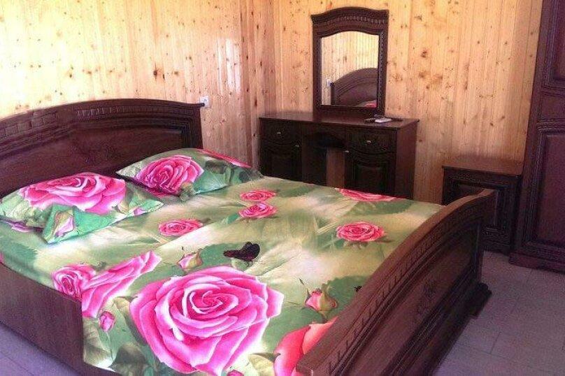 «У Артема», Шаумяна, 39 на 8 комнат - Фотография 9