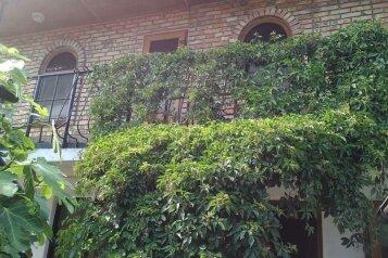 Гостевой дом 80 метров от моря., улица Ленина, 6 на 6 номеров - Фотография 1