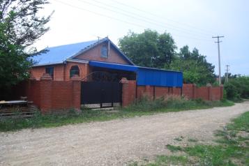 Частный гостевой дом , Школьный переулок, 3 на 3 номера - Фотография 2