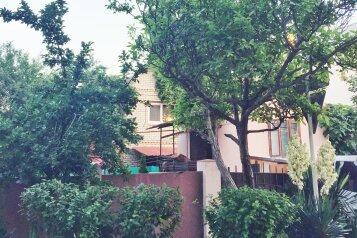 Гостевой дом, Курзальная улица, 40 на 2 номера - Фотография 1