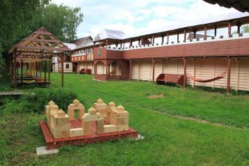 Дом, 100 кв.м. на 10 человек, 1 спальня, Козельское, Солнечная, 42, Боровск - Фотография 3
