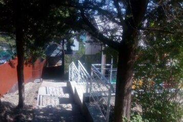 Гостевой дом, Квартал Мирный, 2 на 11 номеров - Фотография 4