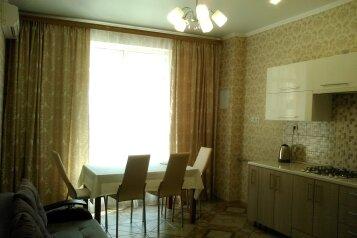1-комн. квартира, 50 кв.м. на 4 человека, улица Гоголя, 7к1, Геленджик - Фотография 1