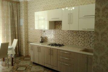 1-комн. квартира, 50 кв.м. на 3 человека, улица Гоголя, 7к1, Геленджик - Фотография 1