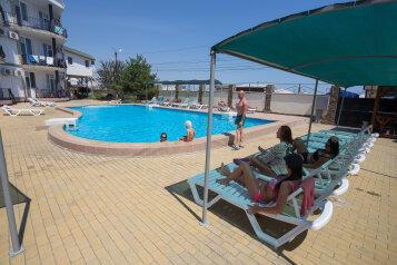 Гостевой дом, Черноморская набережная, 36Б на 10 номеров - Фотография 3
