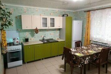 Дом Людмила , 60 кв.м. на 6 человек, 2 спальни, Садовая улица, 113, Должанская - Фотография 1