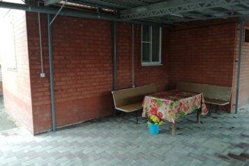Сдается дом , 70 кв.м. на 5 человек, 3 спальни, Октябрьская, 110, Приморско-Ахтарск - Фотография 2