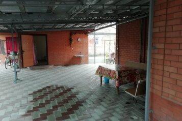 Сдается дом , 70 кв.м. на 5 человек, 3 спальни, Октябрьская, 110, Приморско-Ахтарск - Фотография 3