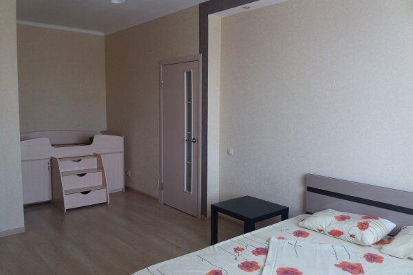 1-комн. квартира, 45 кв.м. на 4 человека