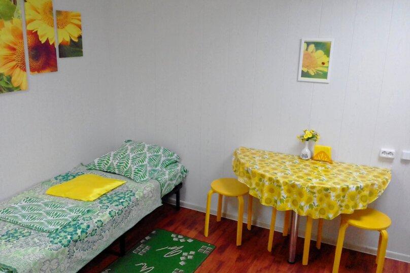 1-комн. квартира, 18 кв.м. на 3 человека, Спортивная улица, 8, Лазаревское - Фотография 7
