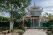 Гостевой дом, Набережная улица, 14 на 13 номеров - Фотография 51