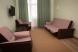 Однокомнатные апартаменты:  Квартира, 3-местный (2 основных + 1 доп), 1-комнатный - Фотография 47