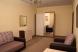 Двухкомнатные апартаменты:  Квартира, 4-местный (3 основных + 1 доп), 2-комнатный - Фотография 43