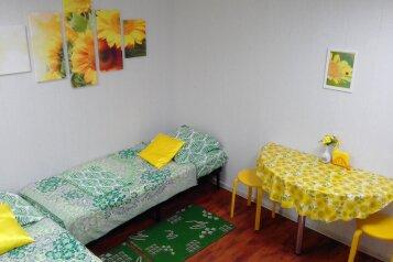 1-комн. квартира, 18 кв.м. на 3 человека, Спортивная улица, 8, Лазаревское - Фотография 3