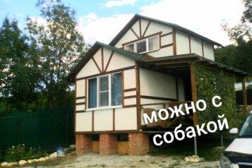 Дом, 30 кв.м. на 4 человека, 1 спальня,  Парус, 128, Дивноморское - Фотография 1