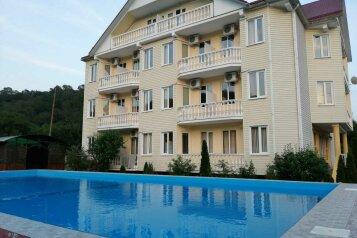 Гостевой дом , 1 Glavnaya Ulitsa 1А/147, 1А/147 на 22 номера - Фотография 1