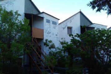 Номера в домиках на базе отдыха, Морская улица, 4 на 39 номеров - Фотография 2