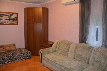 Дом в Ливадии, 20 кв.м. на 3 человека, 1 спальня, улица Батурина, 2, Ялта - Фотография 4