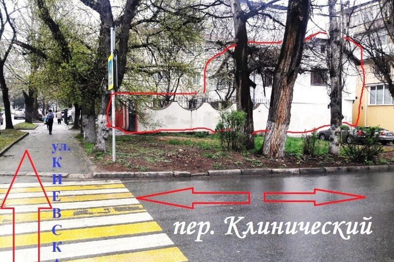 """Гостевой дом """"Чарли"""", Киевская улица, 14 на 6 комнат - Фотография 11"""