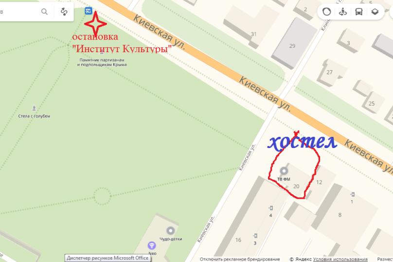 """Гостевой дом """"Чарли"""", Киевская улица, 14 на 6 комнат - Фотография 12"""