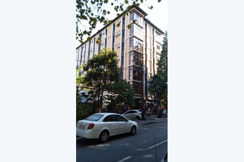 1-комн. квартира, 35 кв.м. на 4 человека, Демократическая улица, 66, Адлер - Фотография 19