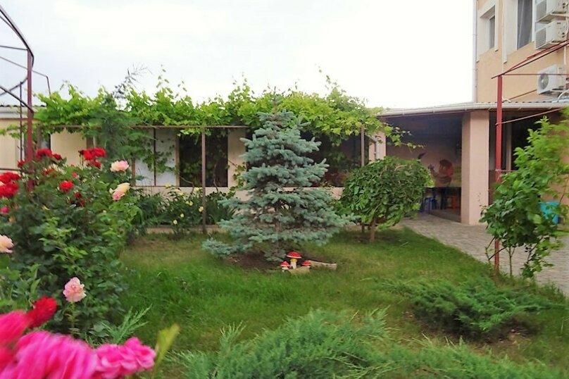"Гостиница ""Комфорт"", улица Гайдара, 26А на 34 комнаты - Фотография 39"