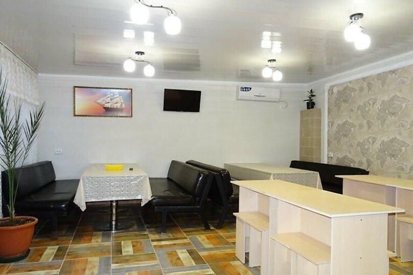 "Гостиница ""Комфорт"", улица Гайдара, 26А на 34 комнаты - Фотография 40"
