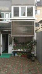 Гостевой дом, Красноармейская улица, 20 на 12 номеров - Фотография 1