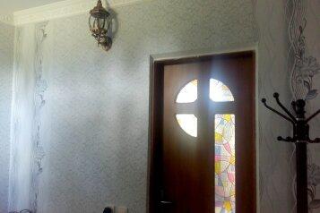 2-комн. квартира на 2 человека, улица Иосефа Нонешвили, 1, Батуми - Фотография 1