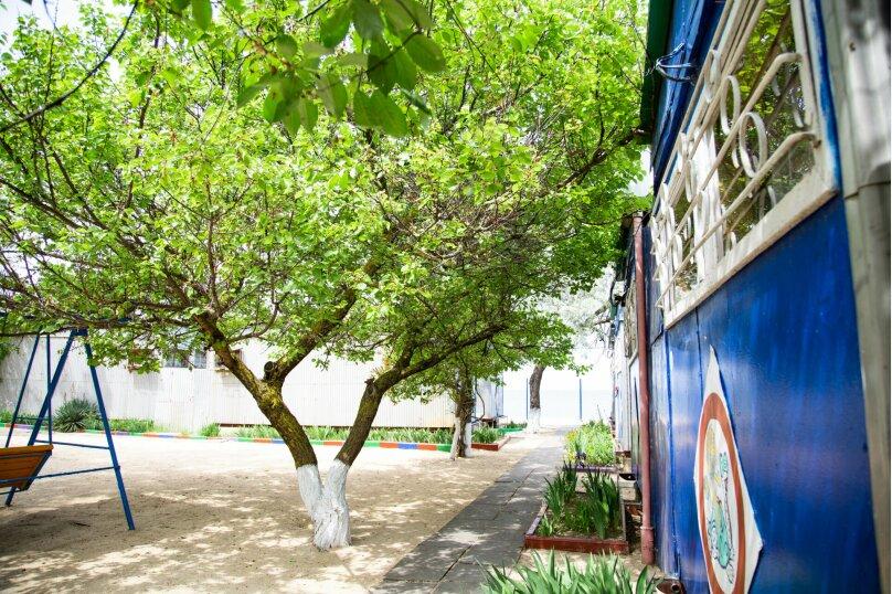 База отдыха, Набережная улица, 57 на 64 номера - Фотография 89