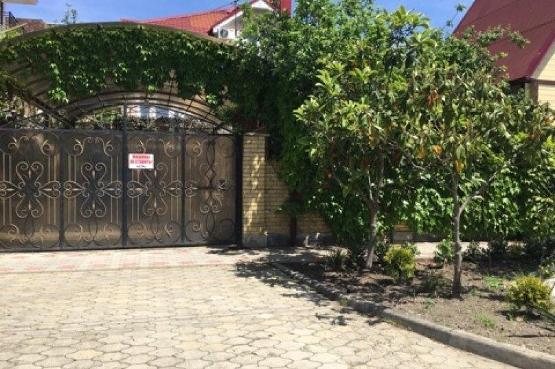 Частный дом, 70 кв.м. на 7 человек, 2 спальни, Общинная улица, 17, Адлер - Фотография 4