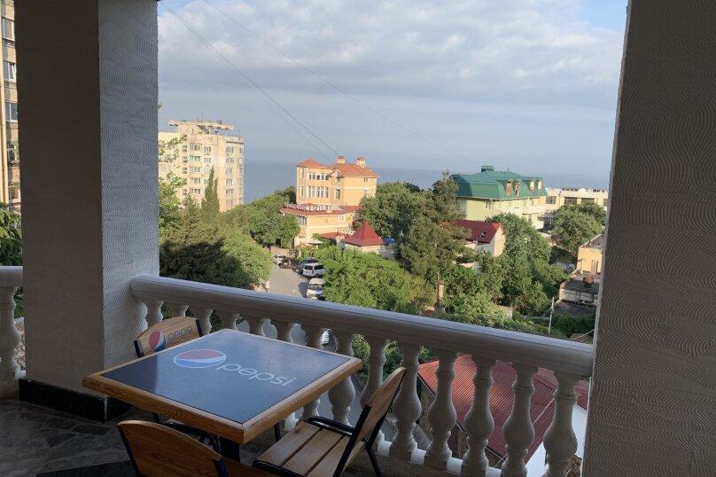 """Мини-отель """"Смотрич"""", улица Космонавтов, 16 а на 6 номеров - Фотография 79"""