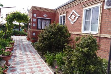 Дом, 90 кв.м. на 6 человек, 3 спальни, Делегатская улица, 16 А, Должанская - Фотография 1