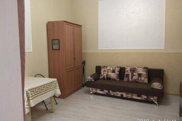 Уютный однокомнатный дом на 2-3 человека, 30 кв.м. на 3 человека, 1 спальня, Комсомольская улица, 13, Евпатория - Фотография 1
