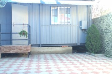 Мини-отель в Голубицкой, Азовская улица, 35 на 4 номера - Фотография 2