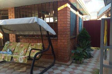 Мини-отель в Голубицкой, Азовская улица, 35 на 4 номера - Фотография 3