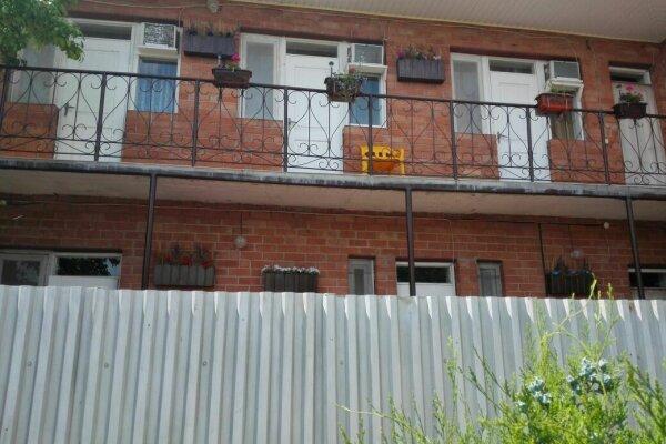 Мини-гостиница, Центральная улица, 54 на 8 номеров - Фотография 1