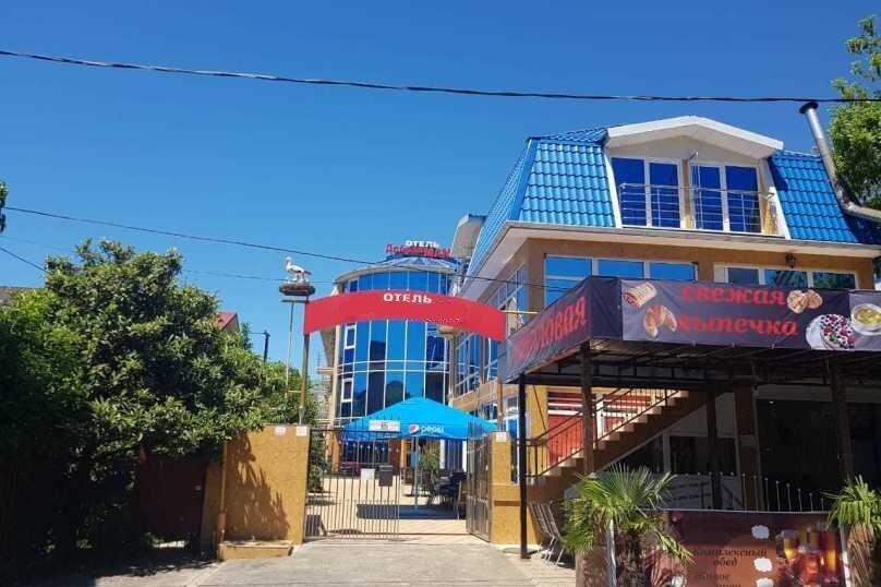 """Гостевой дом """"Добрая Мама"""", Цветочная улица, 32 на 76 номеров - Фотография 1"""