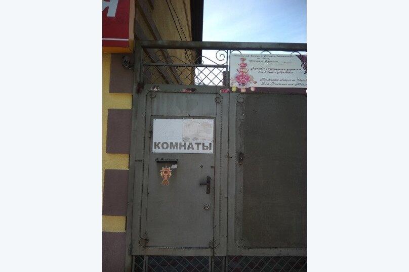 """Гостевой дом """"Лиана"""", Красноармейская улица, 20 на 12 комнат - Фотография 11"""