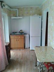 Дом, 42 кв.м. на 6 человек, 2 спальни, Краснофлотская улица, 32, Алушта - Фотография 3