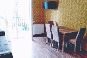 2-комн. квартира, 50 кв.м. на 4 человека, улица Виктора Долидзе, 24, Тбилиси - Фотография 2