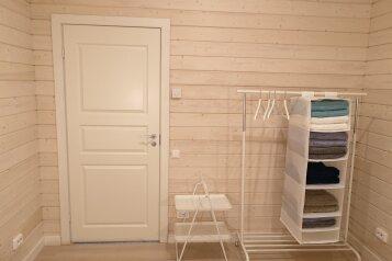 Ялхаус (YalHouse), 130 кв.м. на 8 человек, 3 спальни, Прибрежная улица, 1, Петрозаводск - Фотография 4