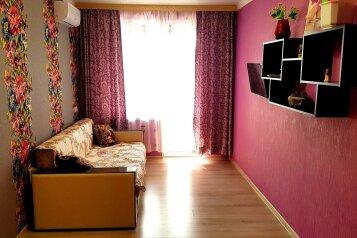 1-комн. квартира, 41 кв.м. на 4 человека, микрорайон Горизонт, 17, Ольгинка - Фотография 1