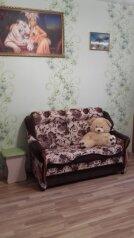 Отдельная комната, улица Газовиков, 6А, Небуг - Фотография 1