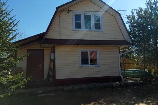 Дом с дровяной баней на 6 человек, 2 спальни