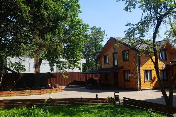 Дом с бассейном и русской баней, 300 кв.м. на 15 человек, 5 спален, Центральная, 23А, Одинцово - Фотография 1