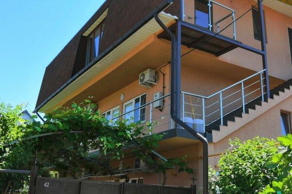 Гостевой дом,  Куйбышева, 42 на 6 номеров - Фотография 1