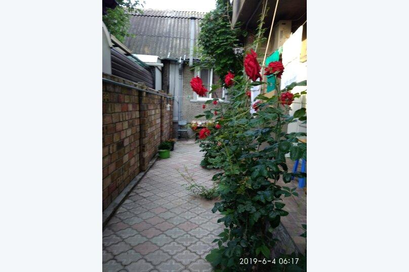 """Гостевой дом """"Людмила"""", Ленина, 117а на 5 комнат - Фотография 11"""
